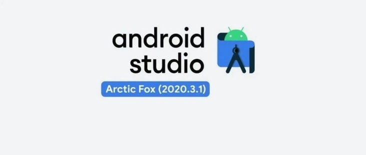 Android studio and gradle plug-ins use new version numbers