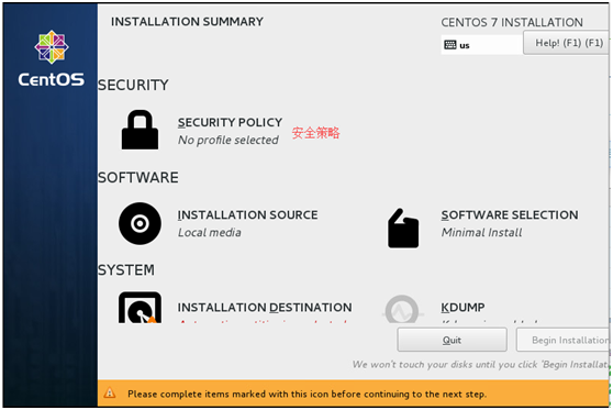 Illustrated installation and configuration of server CentOS 7. X system (common to virtual machine)