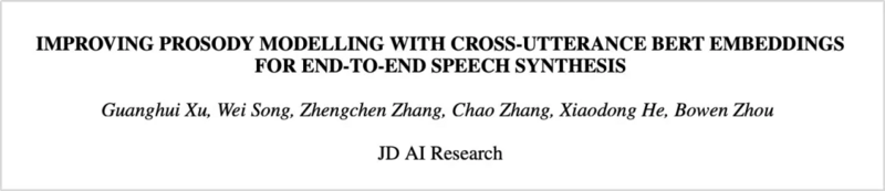 Three papers of Jingdong technology group were selected in icassp 2021