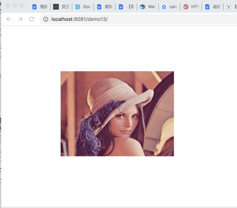 Define transition effect between pictures by texture map in Web GL