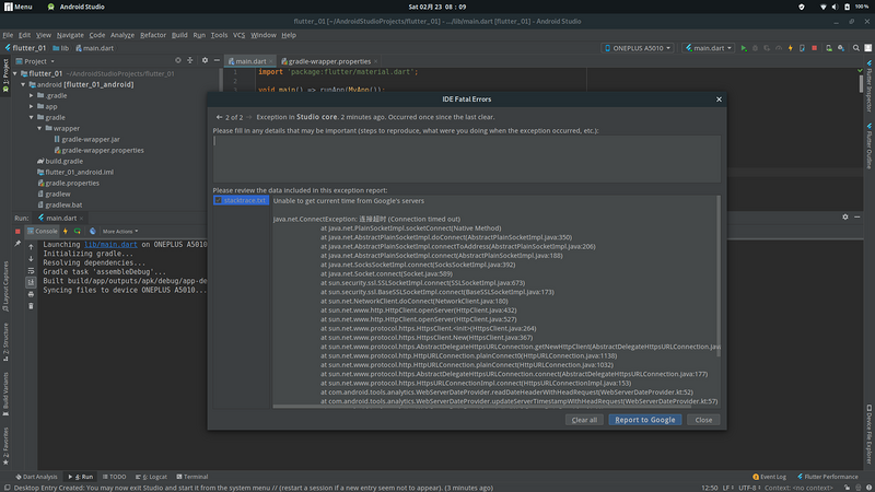Android studio starts flutter project, AS error reporting