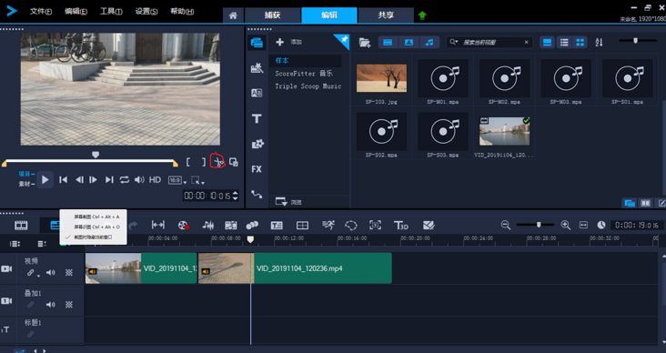 Common video editing software, we media essential tools!