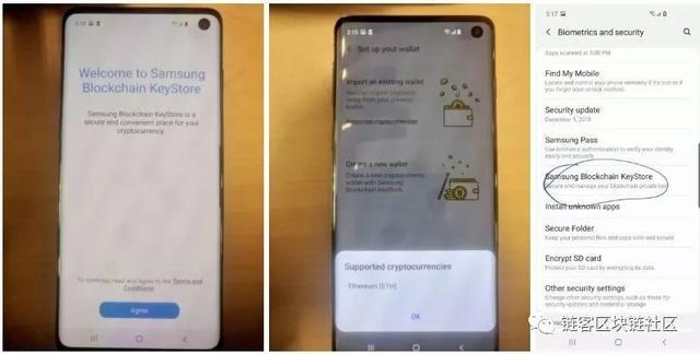 Wave field and Samsung strong alliance, blockchain mobile phone is just around the corner