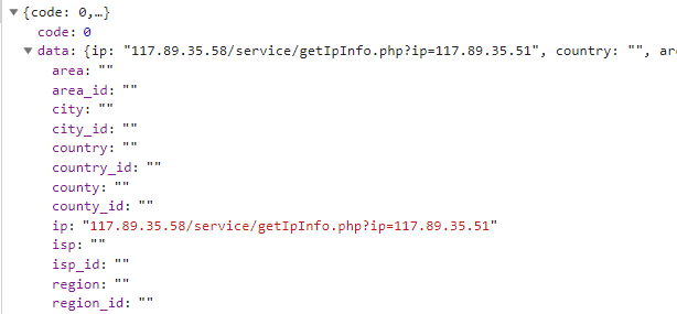 How does the front end access API interface across domains