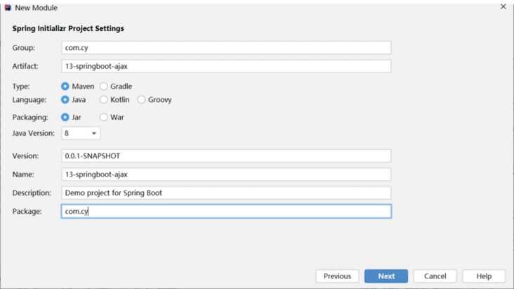 The use of springboot Ajax