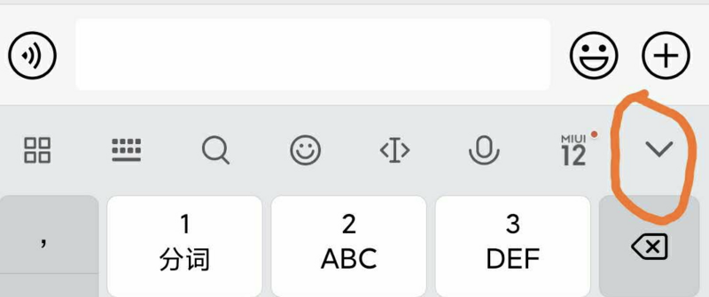 How to monitor the closing of keyboard pop-up in flutter