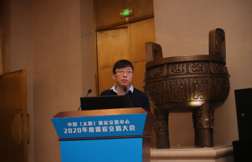 Wuyuan technology attends 2020 China Taiyuan coal trading conference and signs strategic alliance