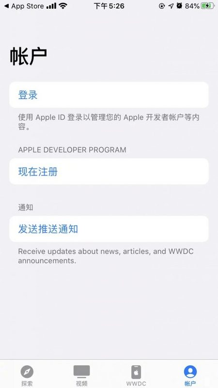 Latest application for Apple Developer account method (Alipay WeChat payment, payment authorization failure)