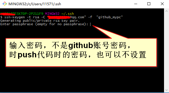 GitHub, gitee create, connect, clone remote warehouse, generate and configure SSH public key