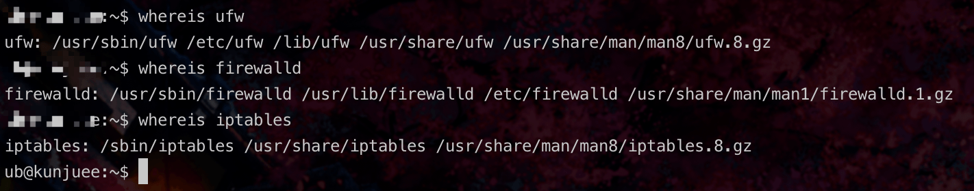 Configuration and use of Linux Firewall