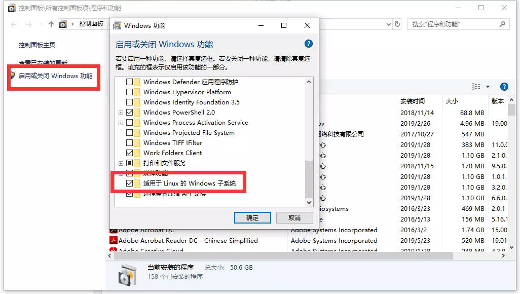 Can't stand the waiting time of hyperf startup in docker environment, teach you how to run hyperf quickly through win10 subsystem