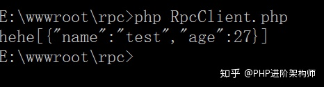 Use PHP to simply create an RPC service